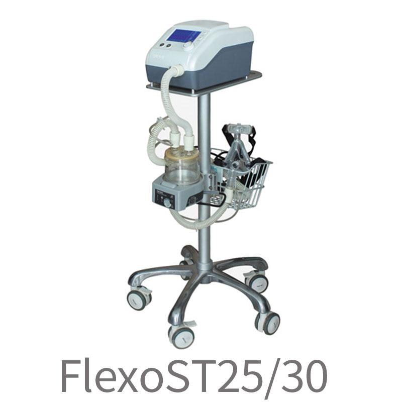 【呼吸支持-共抗肺炎】凯迪泰FLEXO系列双水平呼吸机(医用级多功能FLEXO ST25/30)