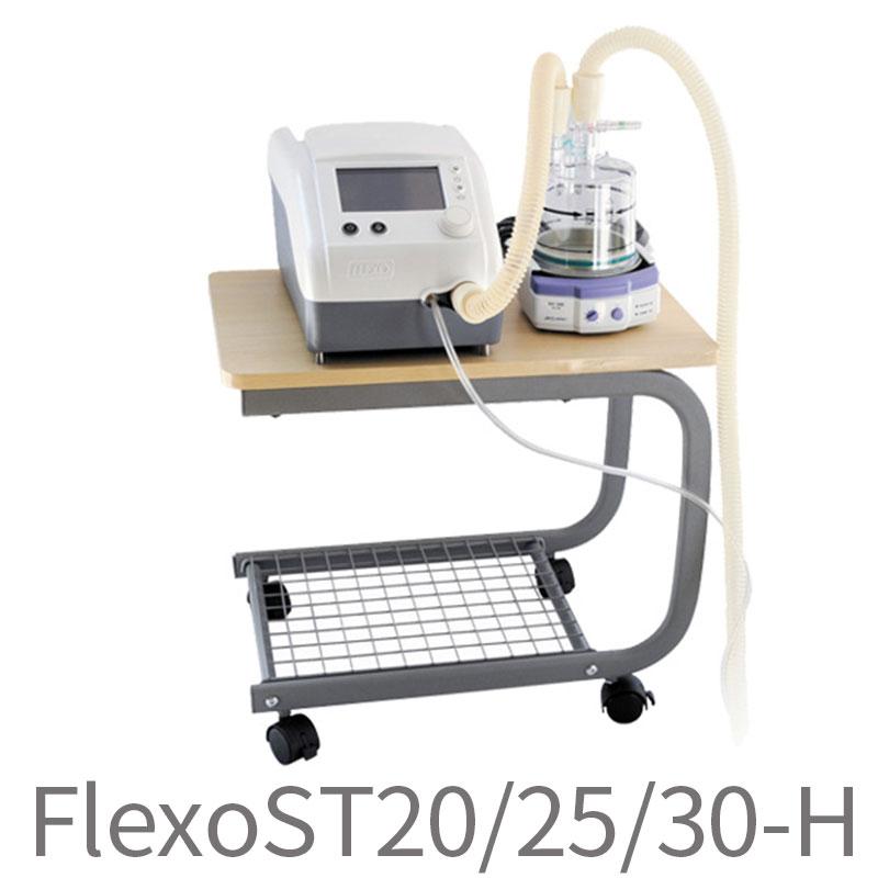 【呼吸支持-共抗肺炎】FLEXOST20/25/30-H凯迪泰FLEXO福莱呼吸机双水平呼吸机